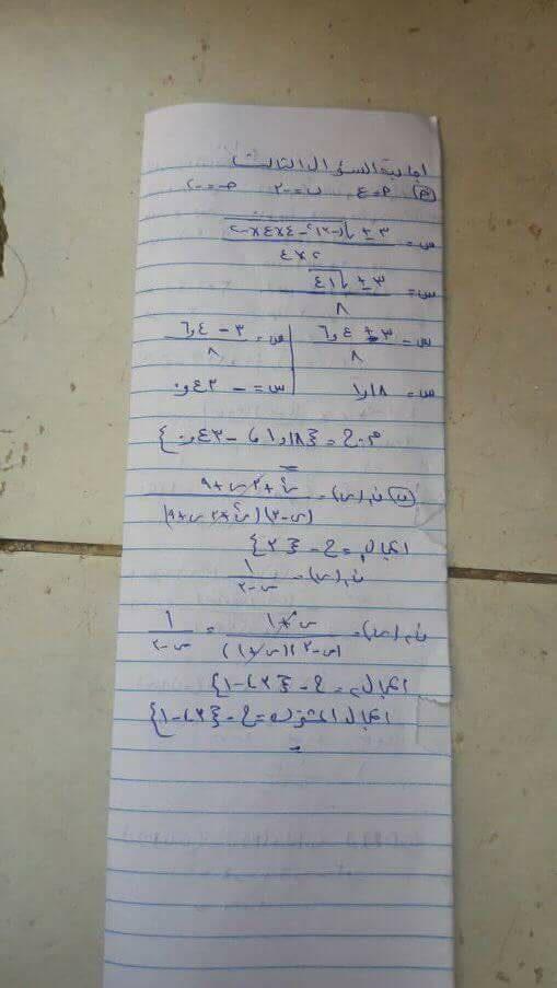 اجابة امتحان الجبر للثالث الاعدادي الترم الثانى 2018 محافظة الجيزة 4707