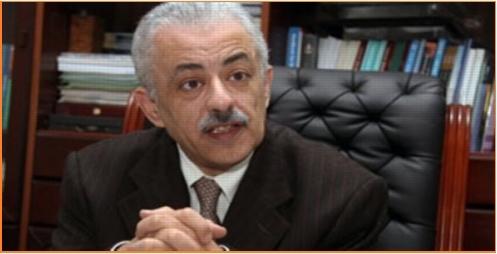 """وزير التعليم"""" يمنح 1434 معلماً شهادة الصلاحية 4828"""