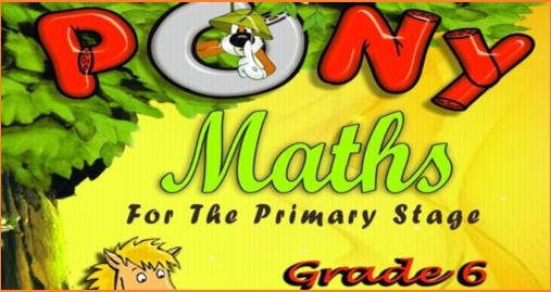 مذكرة math للصف السادس شرح و تمارين الترم الاول 2018 52210