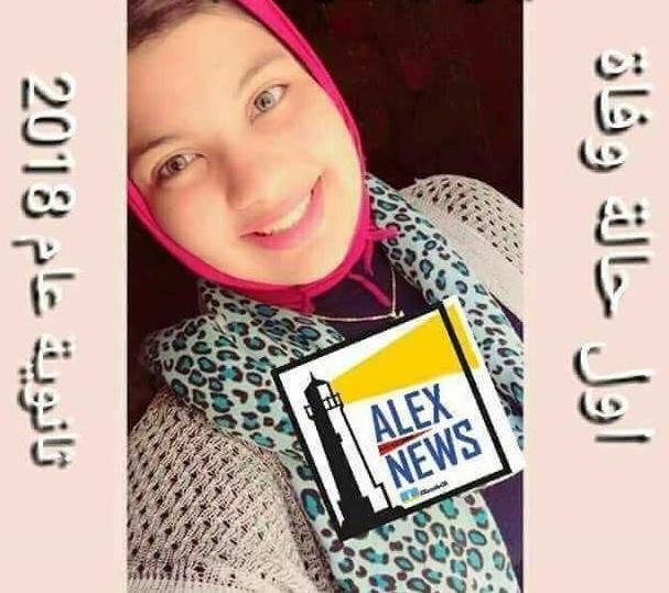 أول حالة وفاة لطالبة في الثانوية العامة قبل امتحان اللغة العربية بساعتين 5597