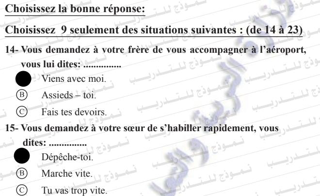 اجابة نماذج الوزارة في اللغة الفرنسية للصف الثالث الثانوى 2018 فيديو و pdf 5600