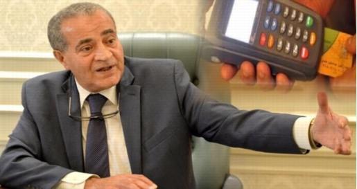 """وزير التموين"""" إلغاء دعم كل من يترك بطاقته عند البقال 5610"""