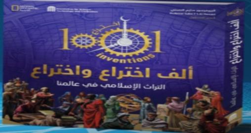 تحميل الكتاب الجديد الذي سيتم تدريسة على طلاب إعدادي من الترم الثاني 579