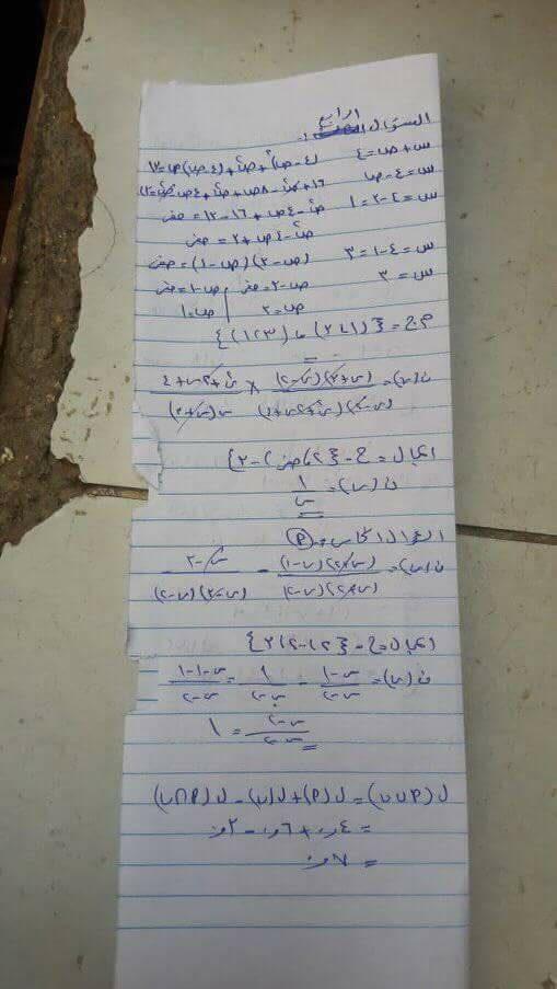 اجابة امتحان الجبر للثالث الاعدادي الترم الثانى 2018 محافظة الجيزة 6354