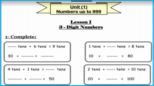 بوكليت Maths للصف الثانى الابتدائى لغات الترم الاول 59 ورقة  646