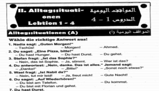مذكرة اللغة الالمانية للصف الثانى الثانوى الترم الاول   نظام جديد  665