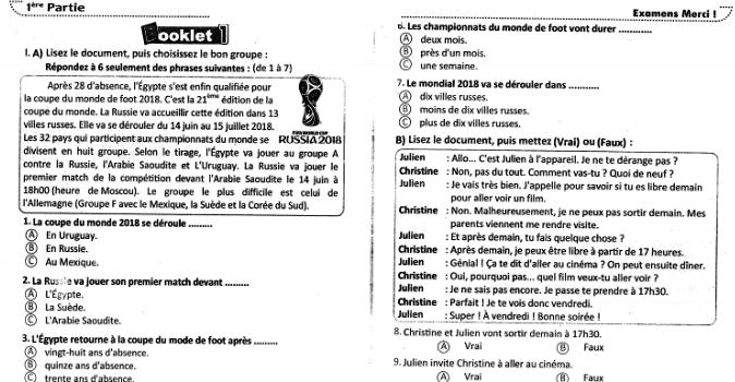 50 بوكليت لغة فرنسية بالاجابات لن يخرج عنها امتحان الصف الثالث الثانوي 2018 7138