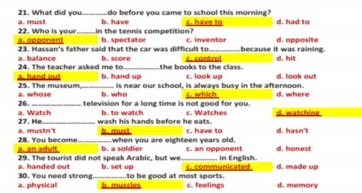 مراجعة ليلة امتحان اللغة الانجليزية للثالث الاعدادى الترم الاول - اسئلة متنوعة على المنهج بالإجابات النموذجية 8518