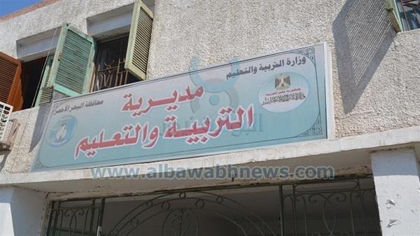 نتيجة الشهادة الإعدادية 2021 محافظة البحر الاحمر O_oo10