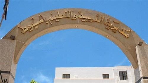 نتيجة الشهادة الإعدادية 2021 محافظة أسيوط Oaa_oa12