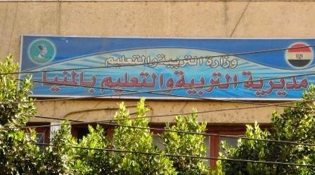 نتيجة الشهادة الإعدادية 2021 محافظة المنيا Oaa_oa14