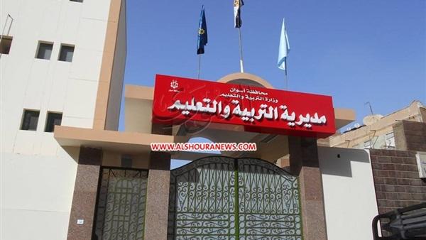 نتيجة الشهادة الإعدادية 2021 محافظة أسوان  Oaa_oa16