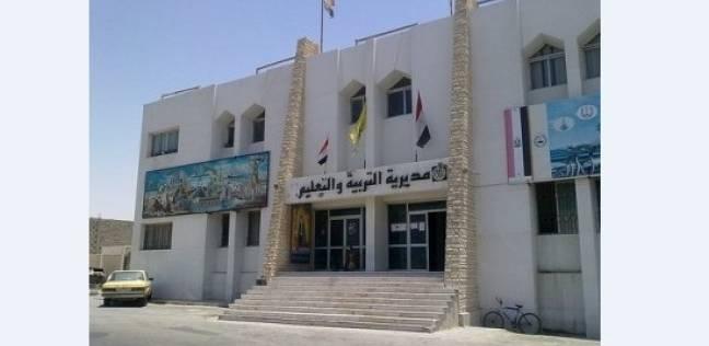 نتيجة الشهادة الإعدادية 2021 محافظة شمال سيناء Oo_aoy10