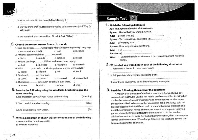 15 اختبار لغة انجليزية للثالث الاعدادي لن يخرج عنهم امتحان نصف العام Oo_oo_15