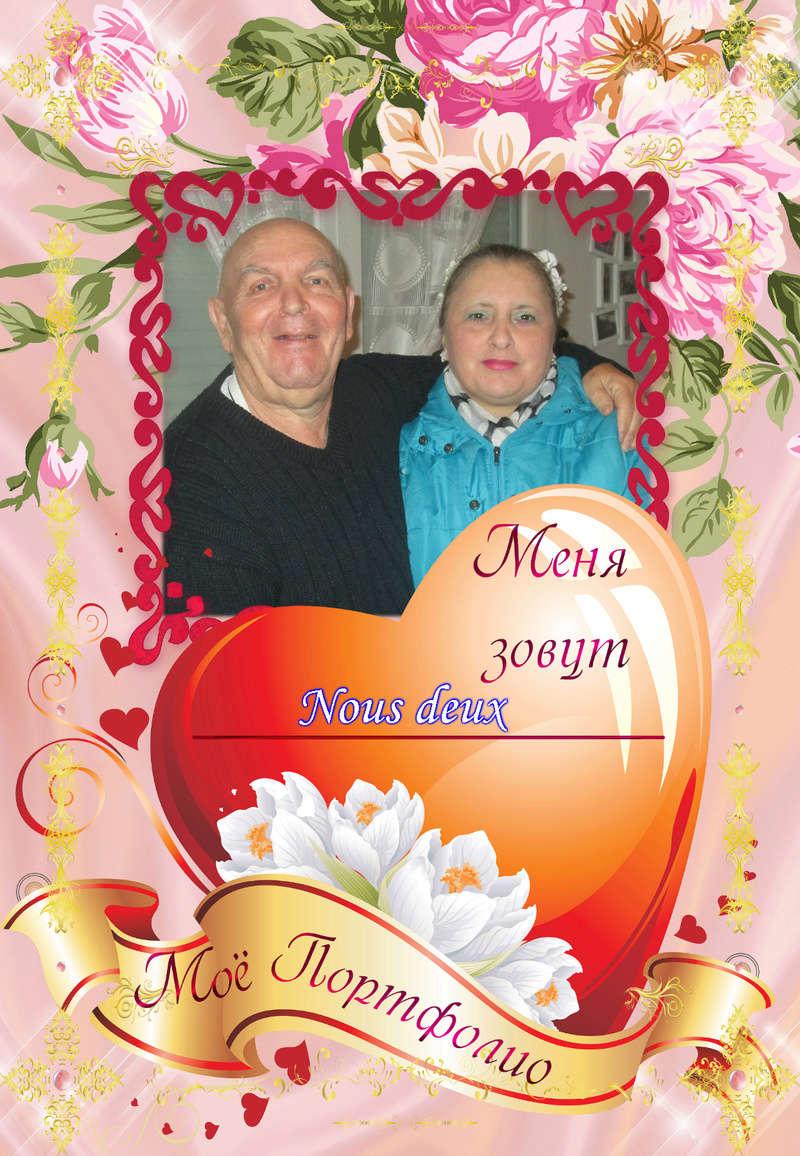 Montage de ma famille - Page 6 Vipta213