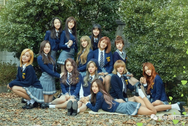 [K-Pop] WJSN (Cosmic Girls) 010