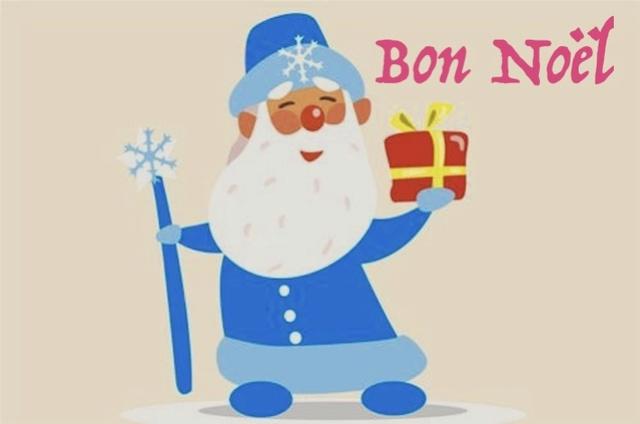 [Infos des Administrateurs]  Joyeux Noël 2017 ! Fullsi10