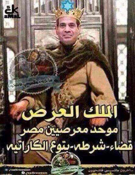 الفرعون الحقير Ciuufl10