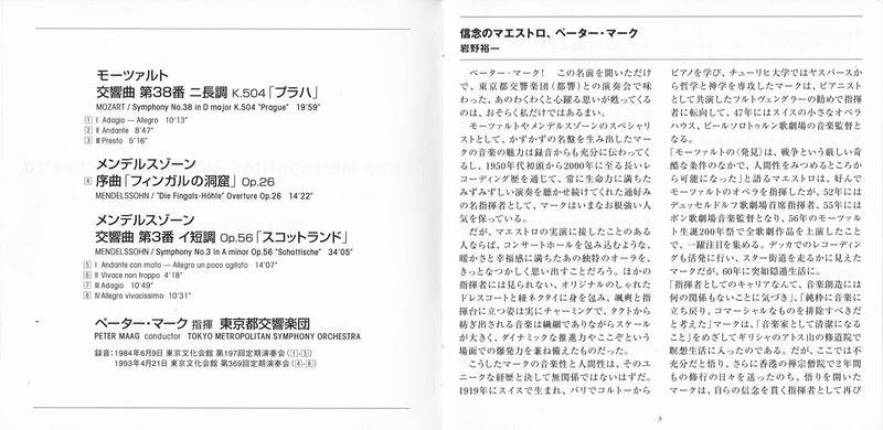 Mendelssohn les symphonies - Page 6 Maag_e10