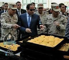 يا مصر إصحى Downlo21