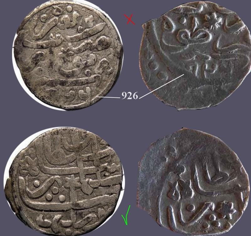 Akce de Soliman le Magnifique AH926 -974, 1520-1566 92610