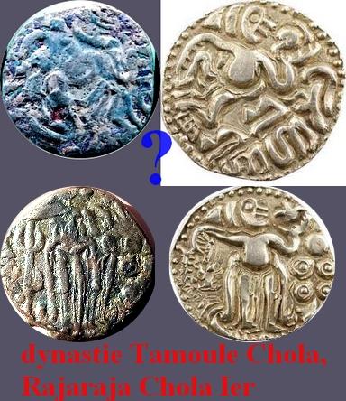 "Bronze ""massa"" de Rajaraja Chola de Ceylan (980-1014 ap. J.-C.) ... Jeroni18"