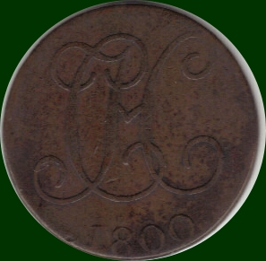 Anagramme, 1800, demi-penny Middle10