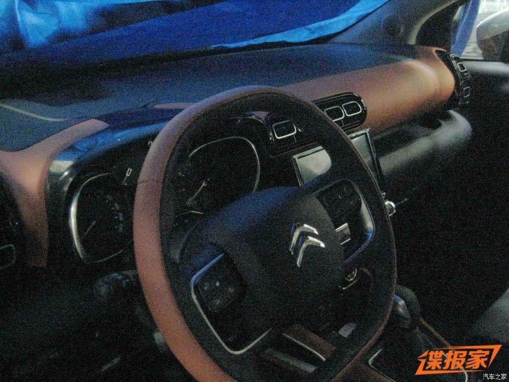 [SUJET OFFICIEL][CHINE] Citroën C4 Aircross C3ac310
