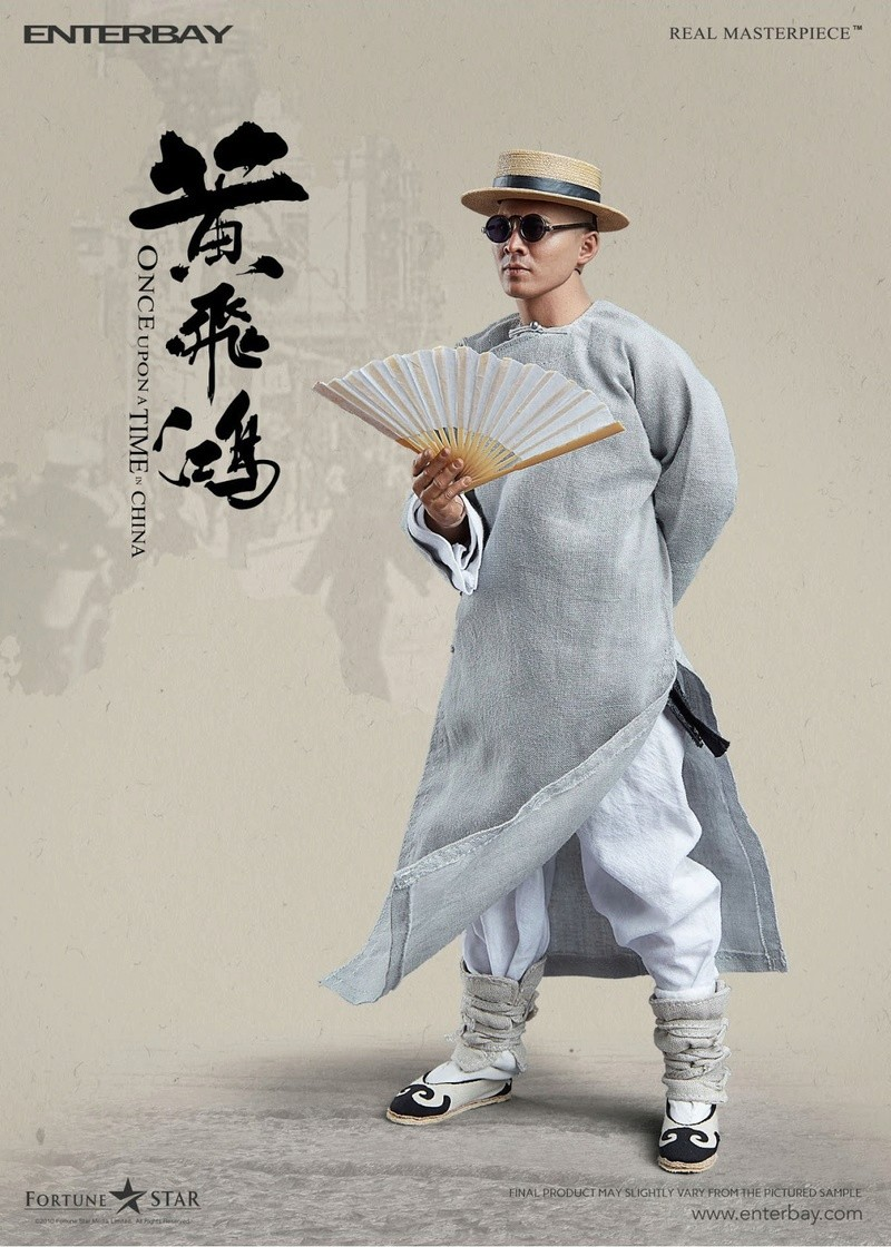 Upon a Time in China - Wong Fei-hung (Jet Li) 1_110