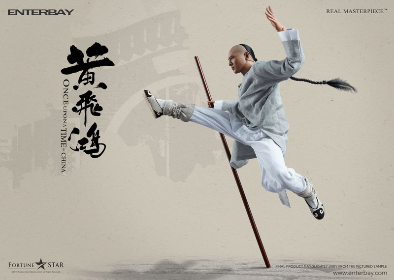 Upon a Time in China - Wong Fei-hung (Jet Li) 319