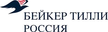 BAKER RUSSIA GAZPROM Tilly_13