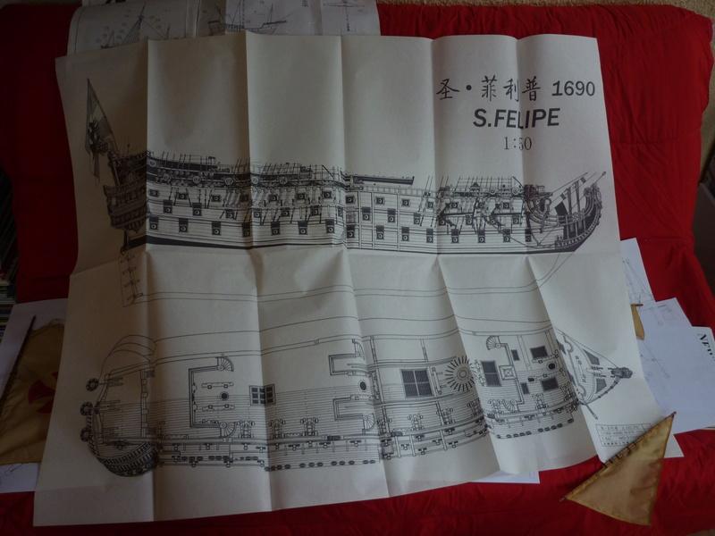 San Felipe (Yuanqing Models 1/50°) par ghostidem2003 P1140929
