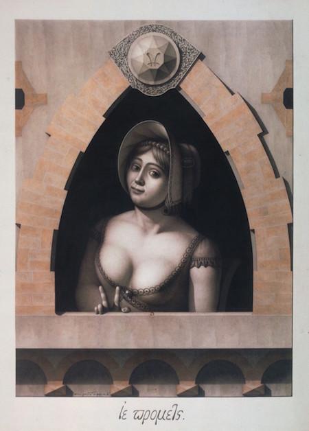 Exposition : Jean-Jacques Lequeu, bâtisseur de fantasmes. Petit Palais, Paris 9caf2710