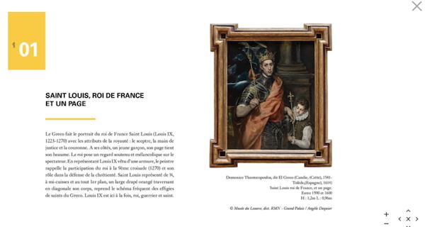 Exposition : Le théâtre du pouvoir. Petite Galerie du Louvre Captur17