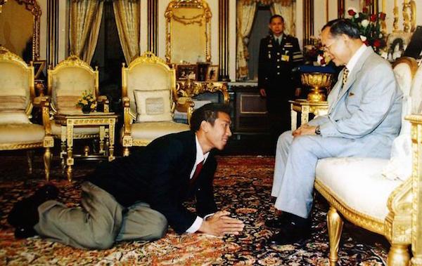 Les monarchies aujourd'hui .  - Page 3 En-ima10