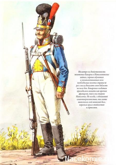 Vitrine Alain 2 mise en peinture sculpture Grenadier en surtout  1807  MM54mm - Page 5 F8de3610