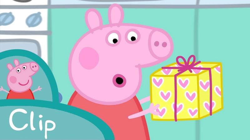 Peppa Pig anniversaire Leo 2 ans  Maxres10