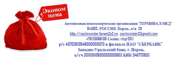 """Зарплатный проект """"МИР +ЦК"""" Yeoaaz11"""