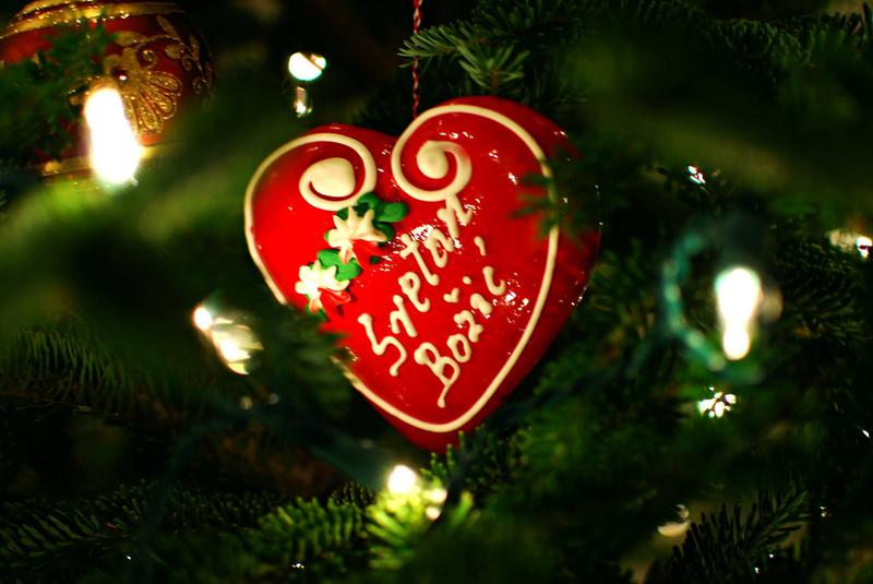 Božićna čestitka 42118510