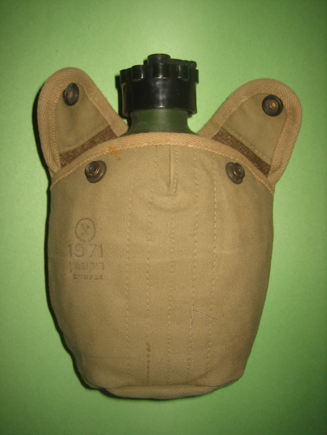 Canteens and Field Gear 1971_c10