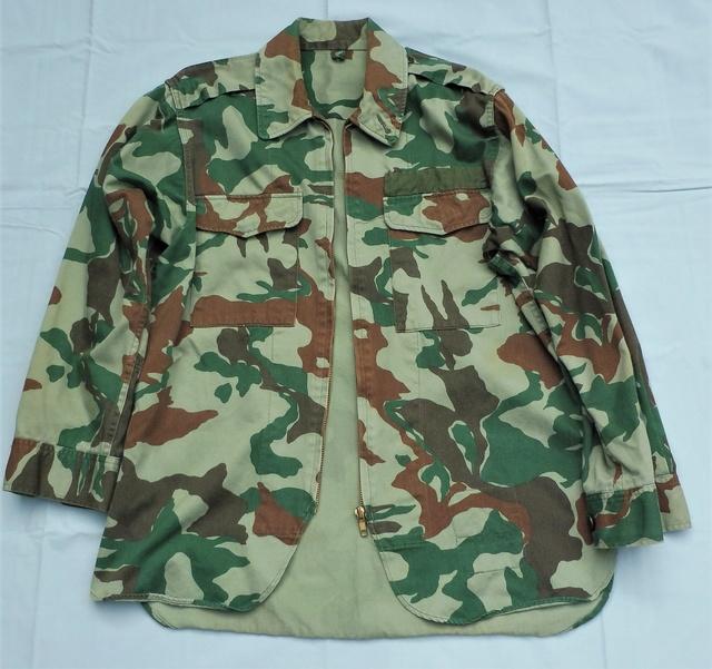 Japanese camouflage jacket P1080714