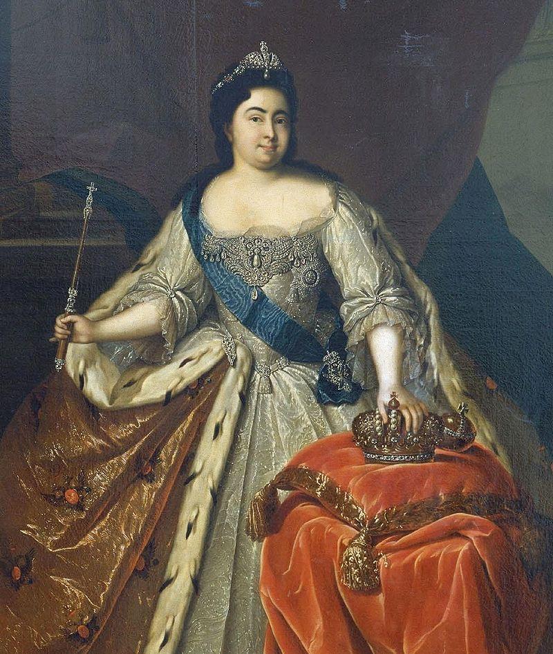 Catherine Ière de Russie Cath110