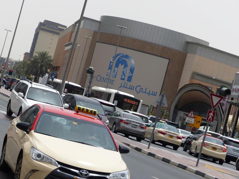 [TR Avril-mai 2018] Un voyage fou à Dubaï : des parcs, de la nourriture, du désert et un hôtel de luxe ! P1050015