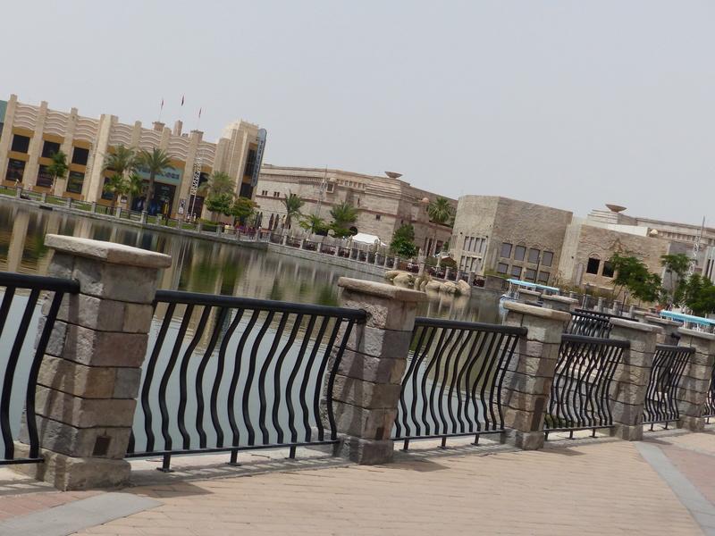 [TR Avril-mai 2018] Un voyage fou à Dubaï : des parcs, de la nourriture, du désert et un hôtel de luxe ! P1050017