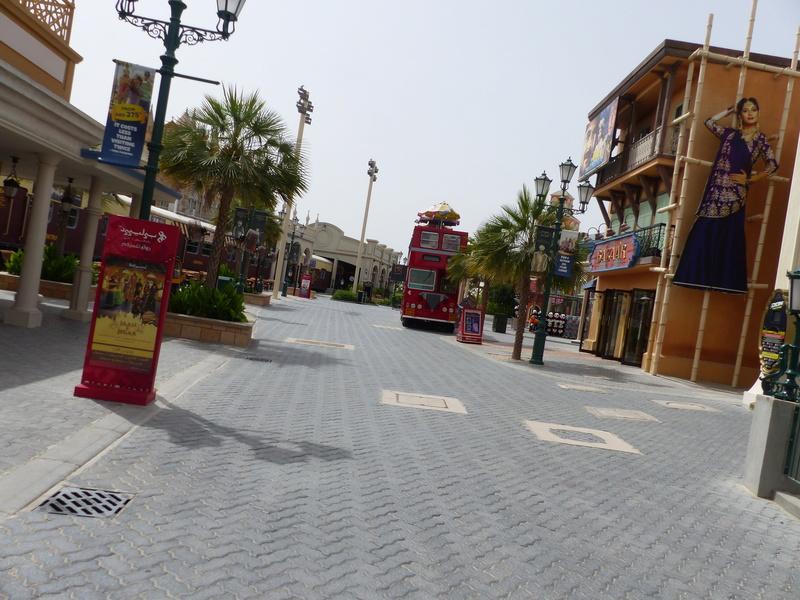 [TR Avril-mai 2018] Un voyage fou à Dubaï : des parcs, de la nourriture, du désert et un hôtel de luxe ! P1050029