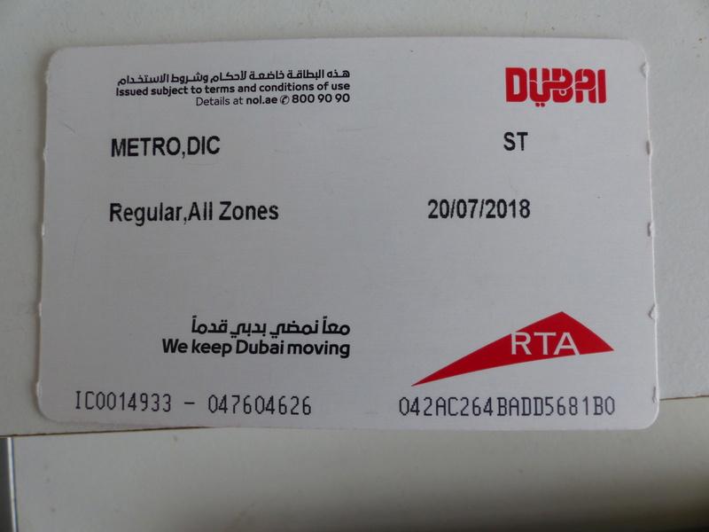 [TR Avril-mai 2018] Un voyage fou à Dubaï : des parcs, de la nourriture, du désert et un hôtel de luxe ! P1080010