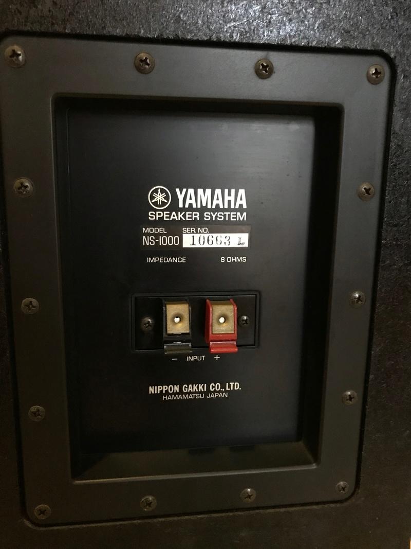 Yamaha Deluxe Version NS-1000 Speakers, Ebony Wood (Used) SOLD Img_4215