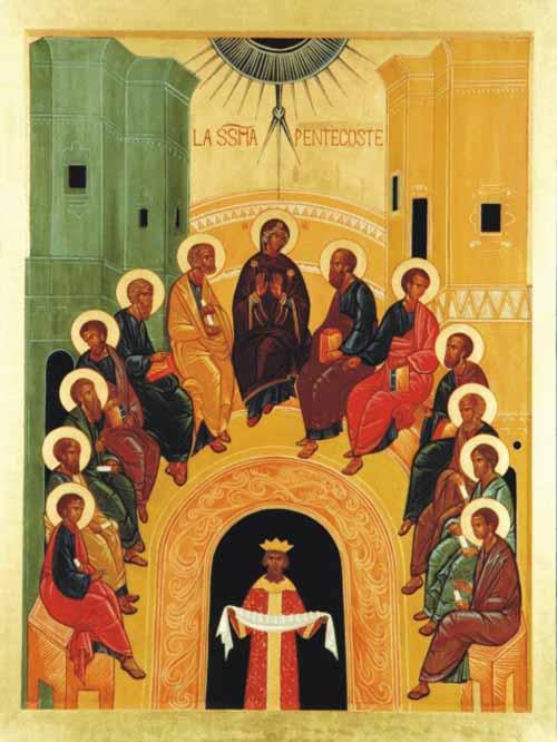 Bienheureuse Vierge Marie, Mère de l'Église, mémoire Pentec10