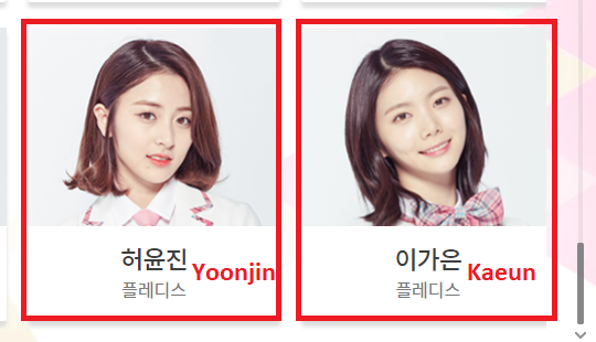[DISCUSSION] How to Vote for Kaeun and Yoonjin on Produce 48 Nation's Producer Garden Edit1110