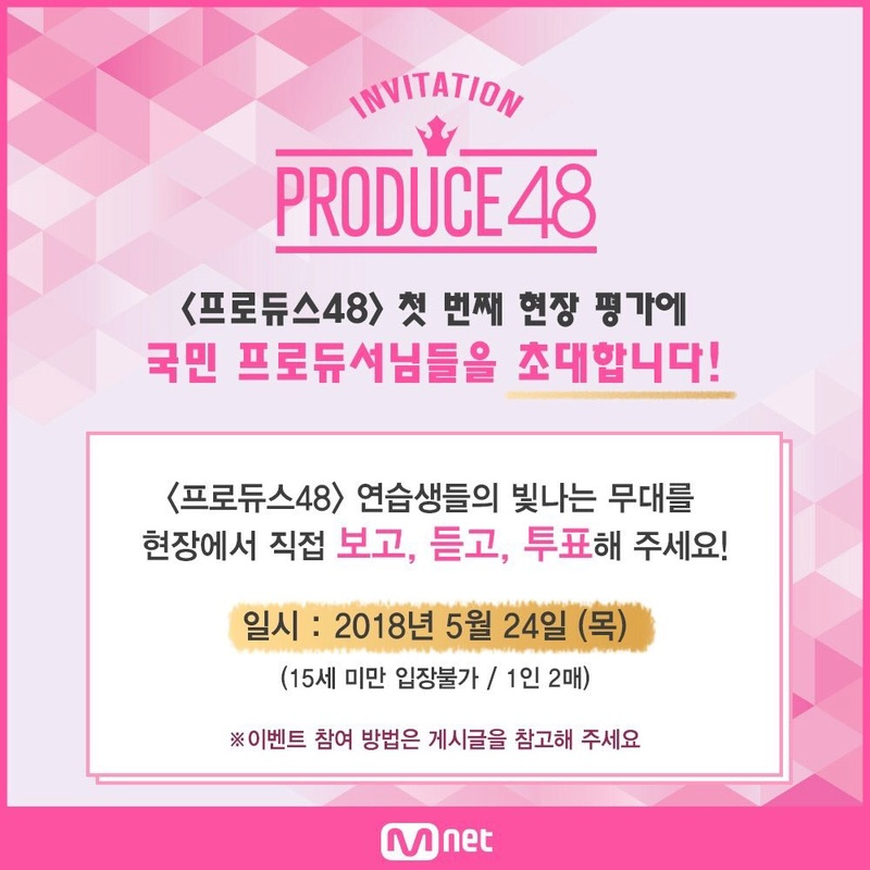 [DISCUSSION] Official Produce 48 Thread First_10